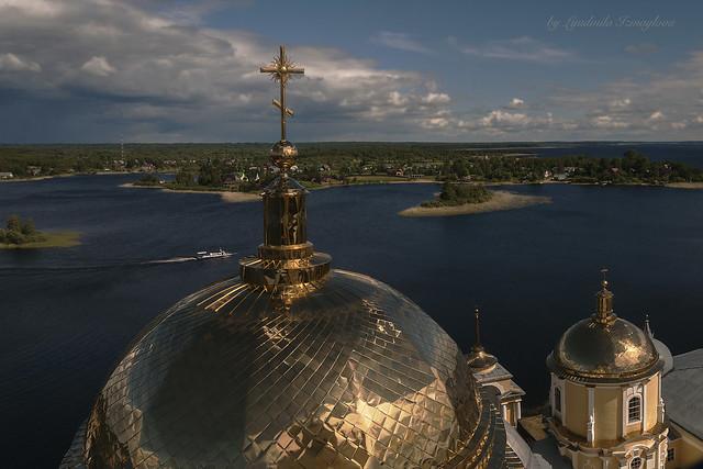 Domes and lake