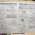 ICクッキングヒーター マニュアル (6)