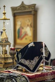 Литургия Преждеосвященных Даров 240