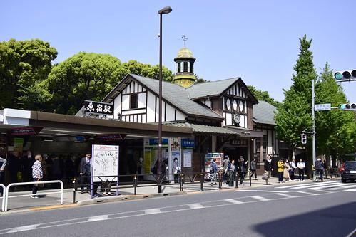 Harajuku | by Viajar Code: Veronica