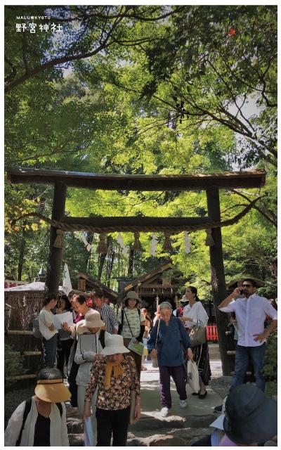 嵐山野宮神社-2