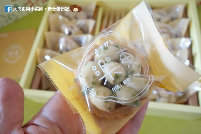 樂東菓子 台北夏威夷豆塔 伴手禮 三節禮品 (6)