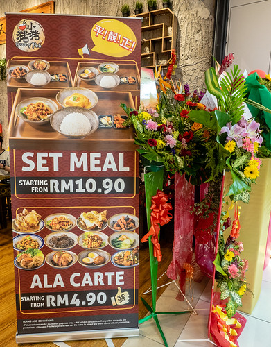 House of Pok (小猪猪) set meal starts from RM 10.90 | by huislaw