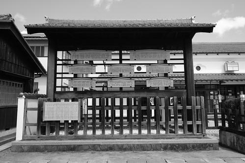 01-04-2019 Seki, Kameyama, Mie pref (43)