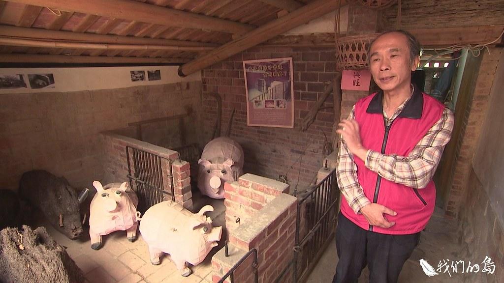 999-1- (7)林家開墾新瓦屋聚落的歷史,可以回溯到250年前,先民在後院養豬的豬欄,還完整的保留下來。