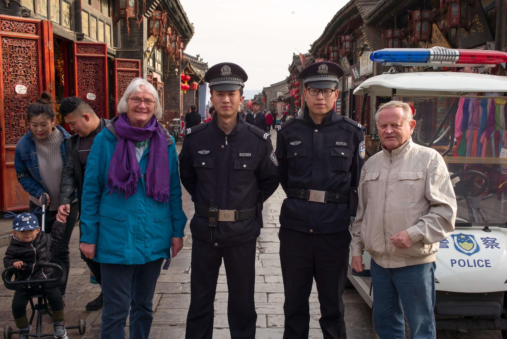 Pingyao Police