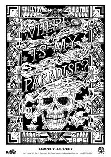 玩具探險隊:Skull Toys【Where is my Paradise?】首次台灣個展 at Paradise