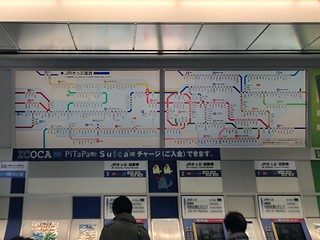 JR Amagasaki Station | by Kzaral