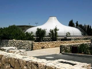 Schrein des Buches und Knesset Israel Museum Jerusalem | by obrist-impulse.net