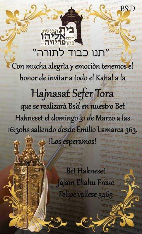Hajnasat Sefer Tora en Bet Hakneset Jajam Eliahu Freue