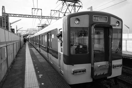03-04-2019 Kyoto (57)