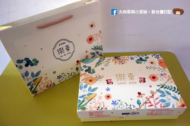 樂東菓子 台北夏威夷豆塔 伴手禮 三節禮品 (3)