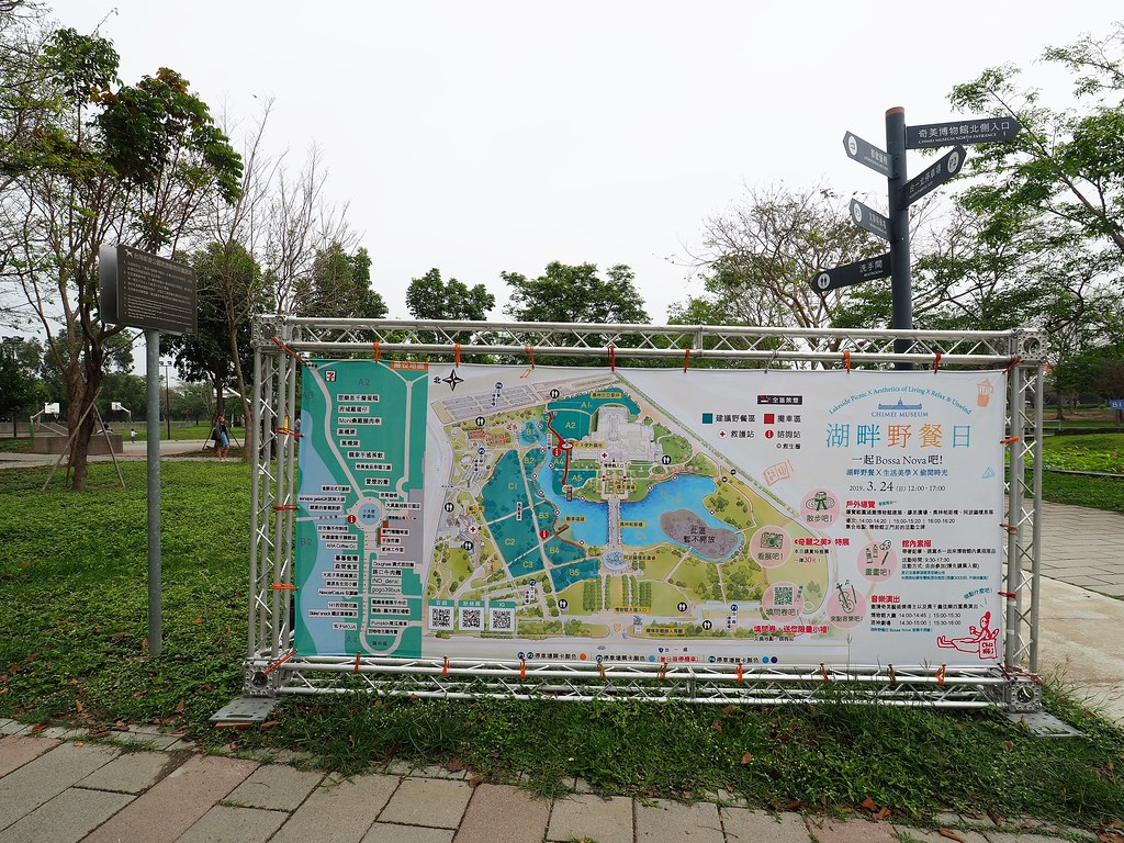 仁德奇美博物館 (14)