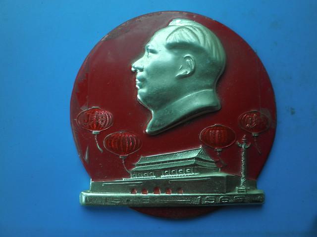 Celebrating the twenty anniversary of the founding of the nation - 1969 - 1949  庆祝建国二十周年 1949——1969