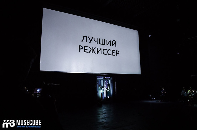 Proryv_Aleksandinskiy teatr_4_03_2019-031