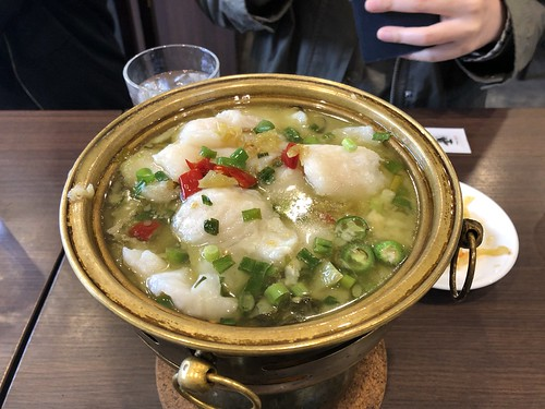 Boiled Fish with Preserved Vegetable Hotpot