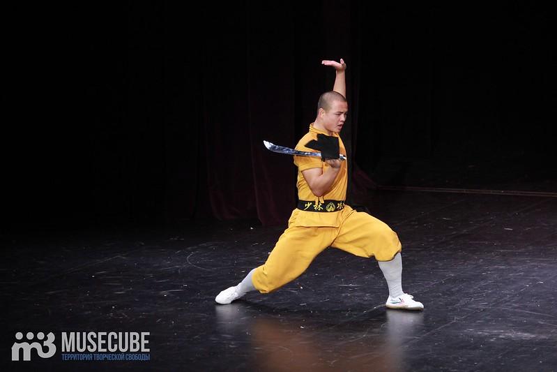 Shaolin'_084