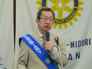 20190213_2362th_016   by Rotary Club of YOKOAHAMA-MIDORI