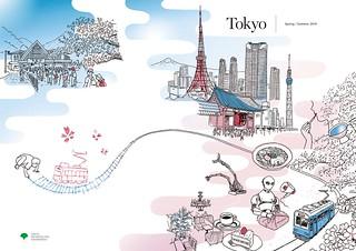 東京都海外向けPR冊子「Tokyo」(Spring/Summer2019) | by Natsumi Tsuchida