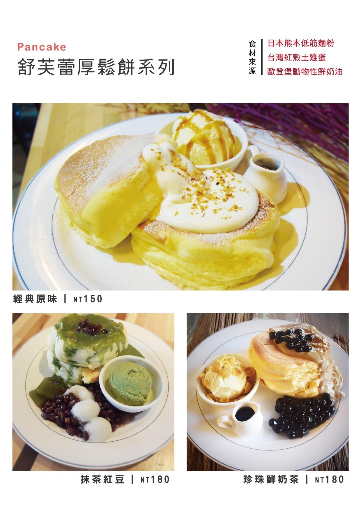 新南五五製冰所 菜單 台中大里冰店02