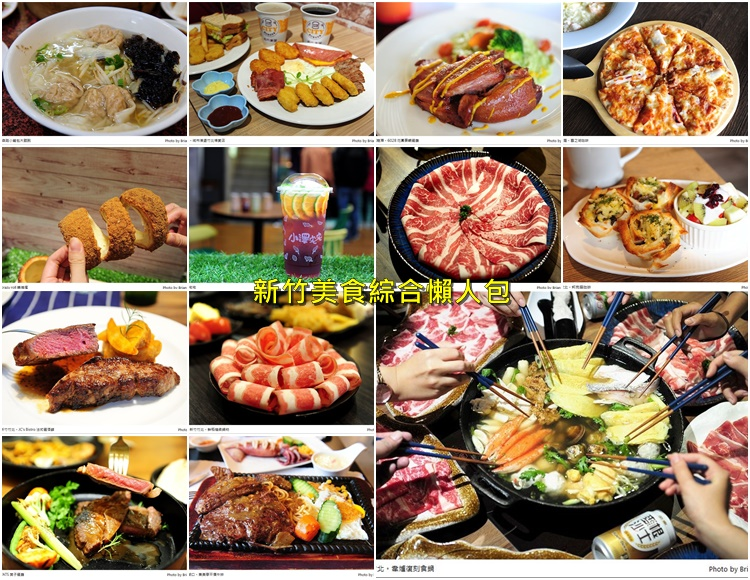 hsinchu_food