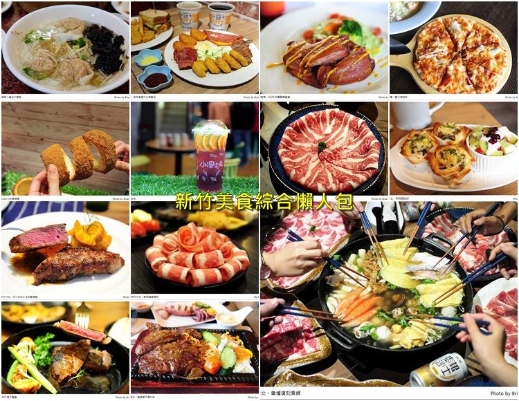 hsinchu_food