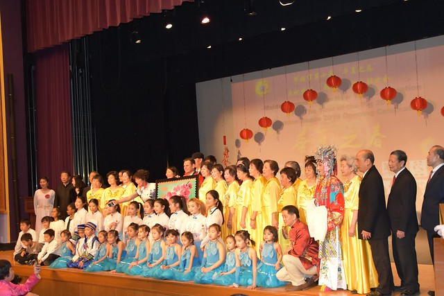 CCC & Malden Reads Chinese New Year /Opening Celebration 2019