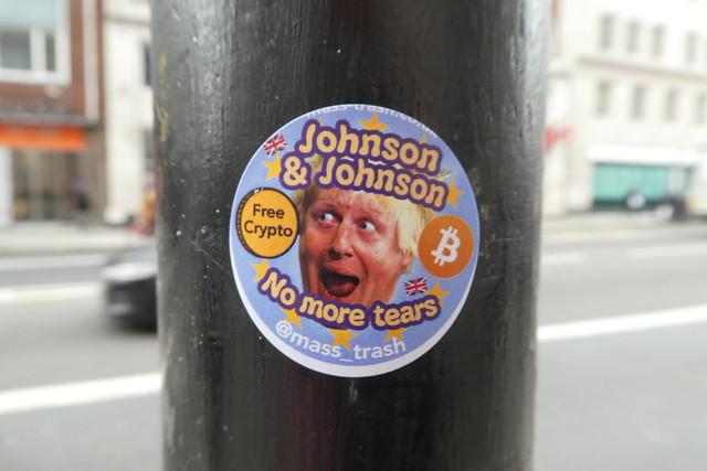 Mass Trash sticker