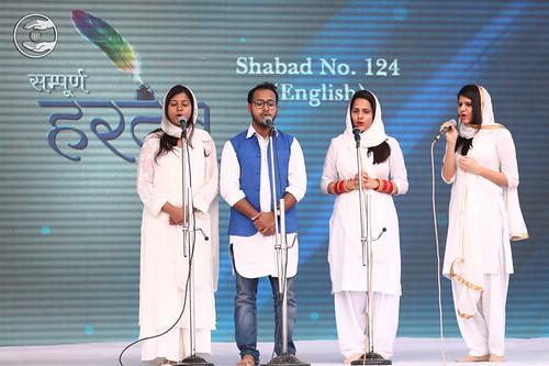 Hardev Bani in English language by Arijit and Saathi from Noida UP