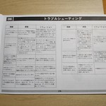 ATOTO カーナビ 開封 (36)