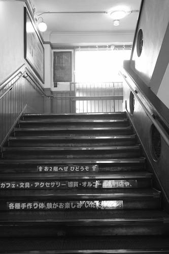 04-04-2019 Kobe (25)
