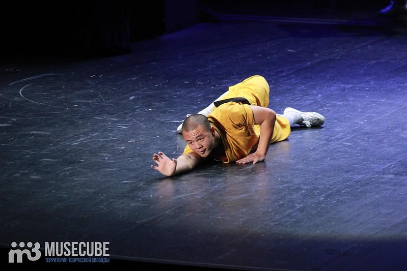 Shaolin'_017
