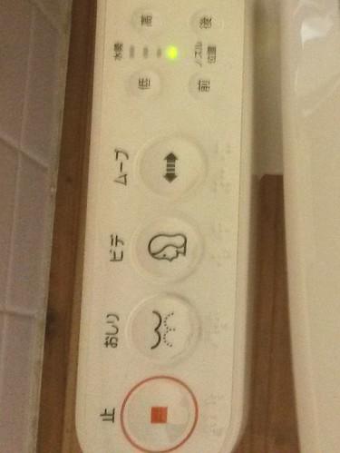 Es ist nicht immer so einfach mit der japanischen Spülsteuerung