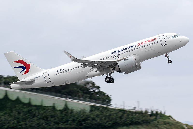 B-1033 / China Eastern Airlines / Airbus A320-251N