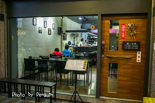 PhotoCap_002   by 肥油太厚-鵝娘
