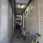 20190316 LAND FES in NUMAZU