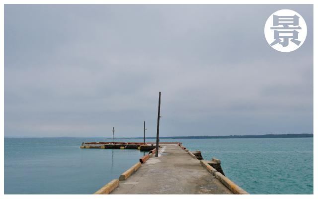 瓦硐碼頭-1