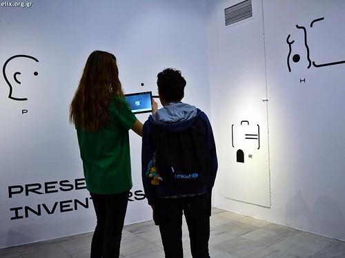 elix-student-science-festival-athens-april-2019-14