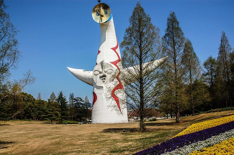 萬博公園太陽塔 1
