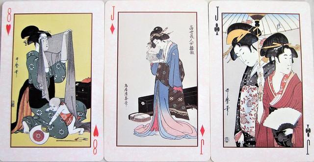 Ukiyo-e beauties playing cards 0098