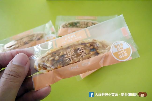 樂東菓子 台北夏威夷豆塔 伴手禮 三節禮品 (7)