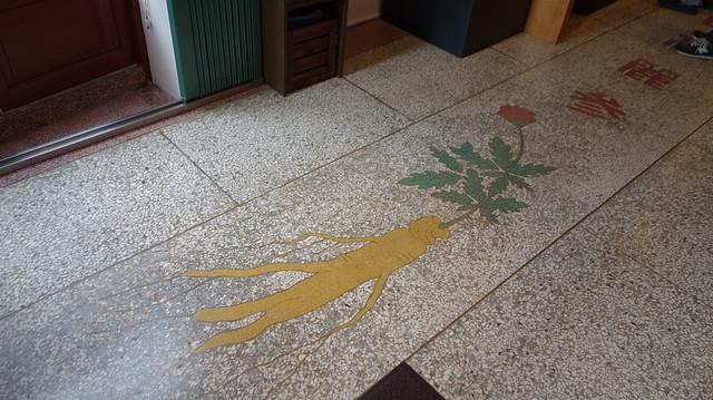 大稻埕:迪化 207 博物館