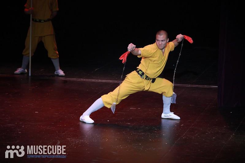 Shaolin'_092