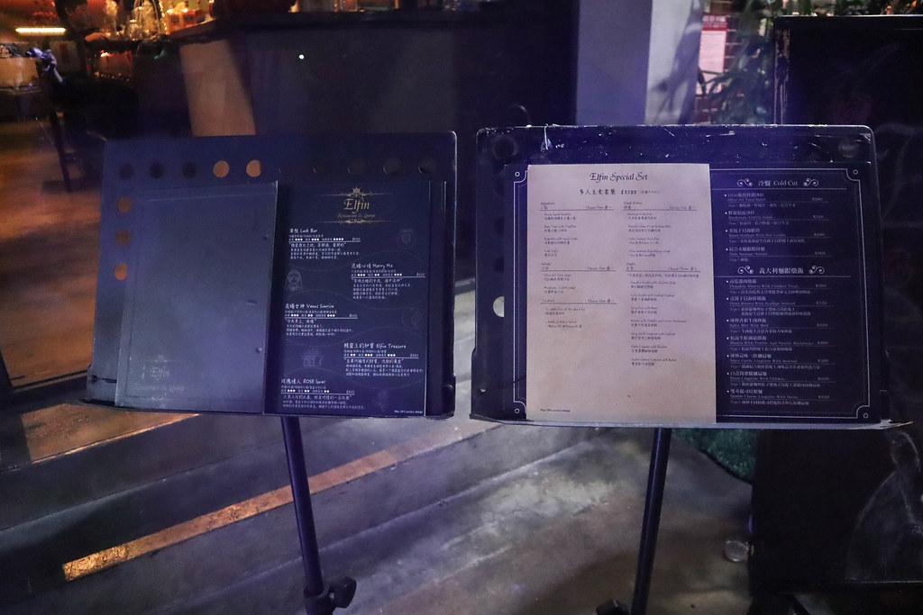 Elfin Restaurant & Lounge (3)