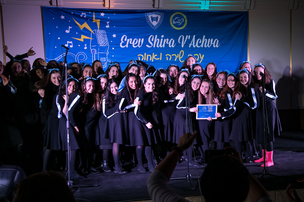 20190126-Kedma-Choir-Competition-200 | Seminary students in