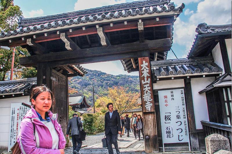 嵐山天龍寺 1