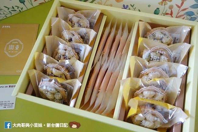 樂東菓子 台北夏威夷豆塔 伴手禮 三節禮品 (5)