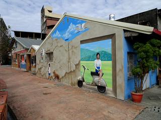 Street art in Toucheng 2