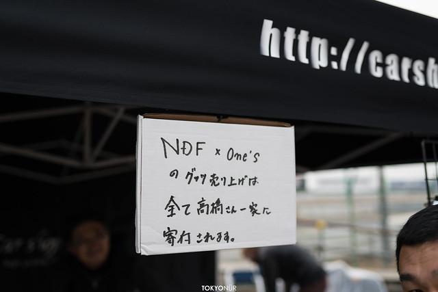 Tokyonur_Hiro_DSC01270