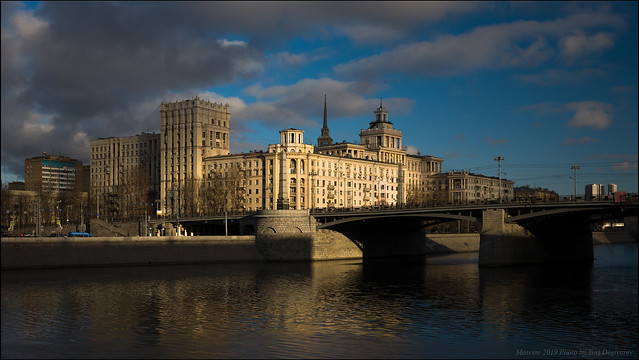 Russia. Moscow. House of oil workers.